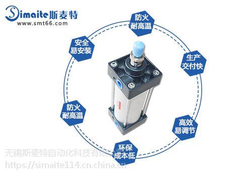 气动元件中的标准气缸七大特点