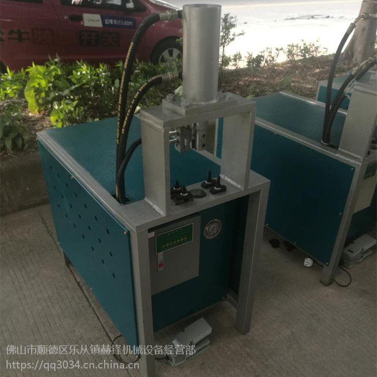 防盗窗冲孔加工设备生产厂家液压冲孔冲弧设备