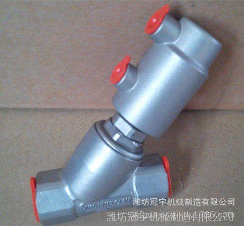 现货供应DN15-27不锈钢Y型小气缸角座阀 气动阀灌装阀 蒸汽阀