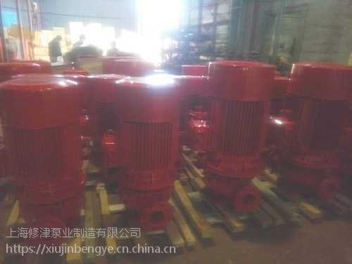 供应ISG100-315立式单级管道泵 不锈钢叶轮 (带3CF认证)