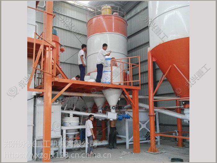 干混砂浆生产线就到河南找郑州永兴