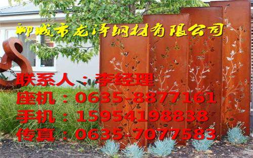 http://himg.china.cn/0/4_80_237196_500_312.jpg
