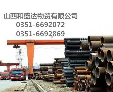 山西20#小口径无缝钢管现货 正品 38*3.5管 可切割配送到厂