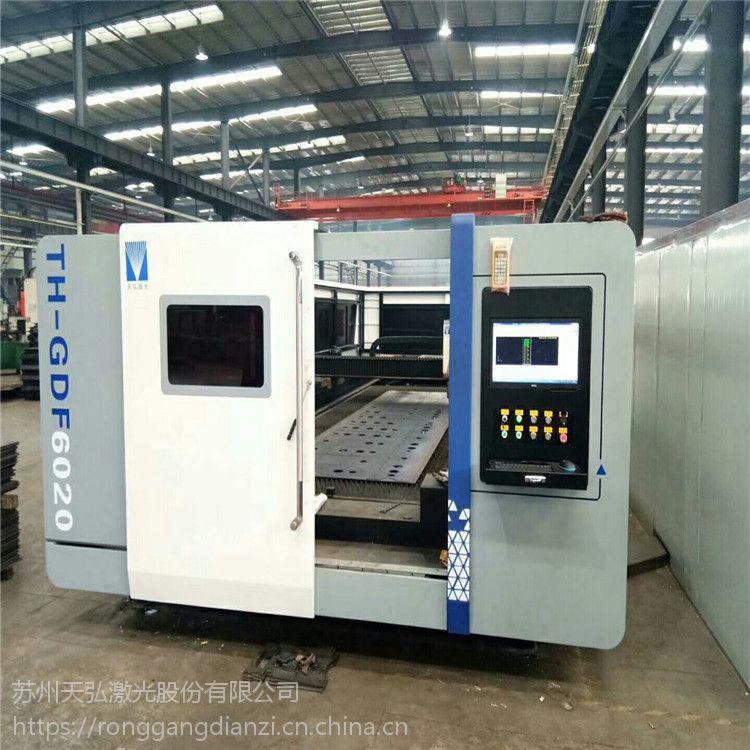 天弘 激光切割机 2000w光纤金属 不锈钢加工设备 金属激光切割机