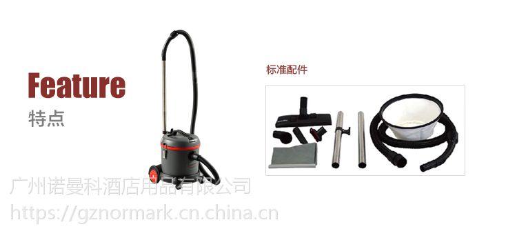 广州静音吸尘器