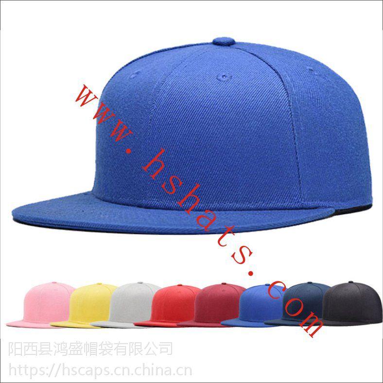 定做HS嘻哈帽子专业生产厂家
