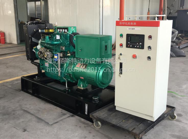 30KW千瓦四缸潍坊柴油机发电机组 管道自动焊机专用全铜三相发电机