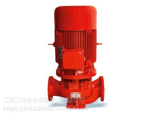 江洋XBD9/15消防泵喷淋泵批发