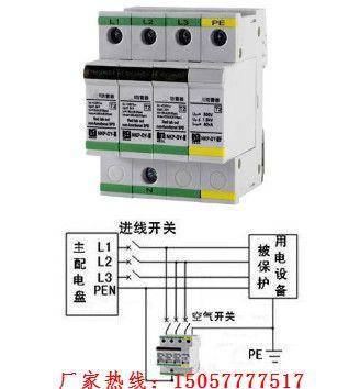 http://himg.china.cn/0/4_80_242468_328_354.jpg