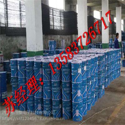 大同环氧导静电防腐漆生产厂家经销商