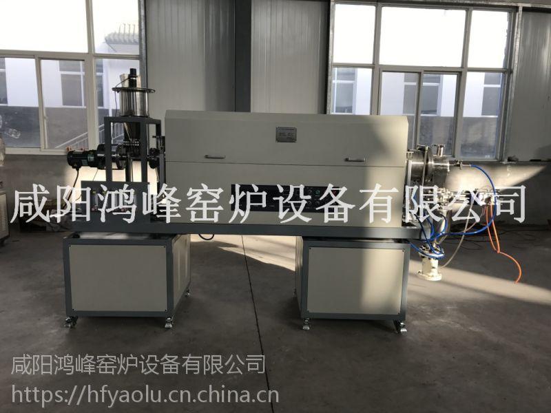小型连续式回转炉可通气体均温性高