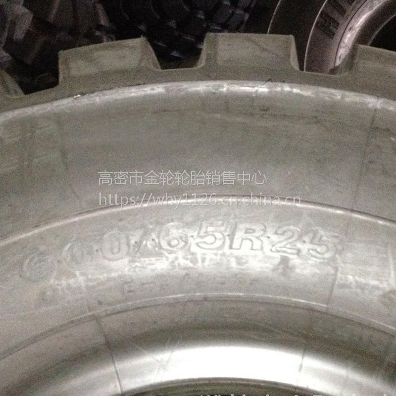 供应全钢子午线工程轮胎600/65R25自卸车卡车轮胎全新电话15621773182