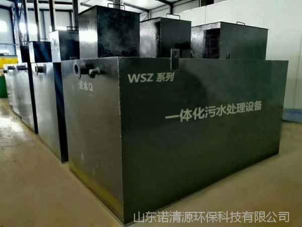 一体化污水处理设备生产厂