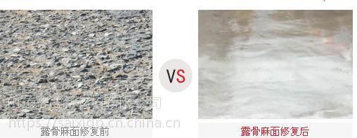 济宁在哪有卖水泥地面修补材料的厂子或网点