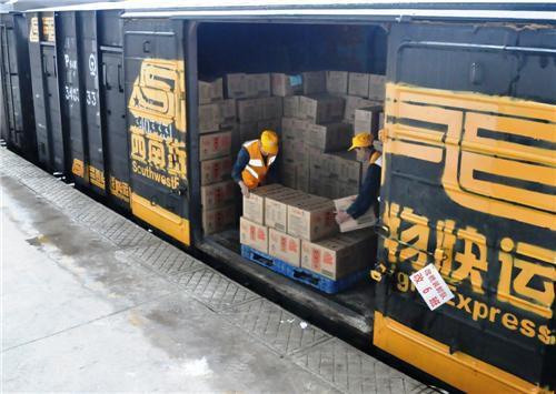 http://himg.china.cn/0/4_810_1049303_500_355.jpg
