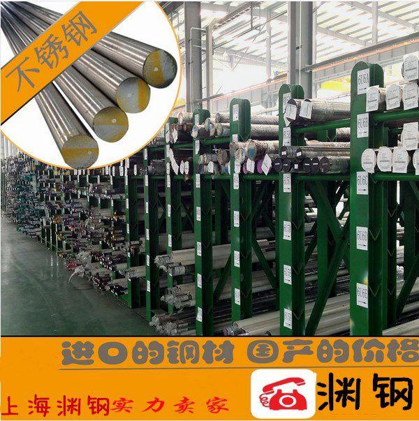 http://himg.china.cn/0/4_810_1067095_600_603.jpg