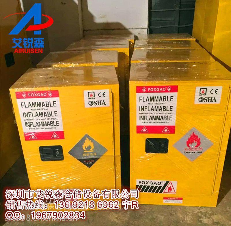 广州教学楼消防安检防爆柜-化学品危险品储存