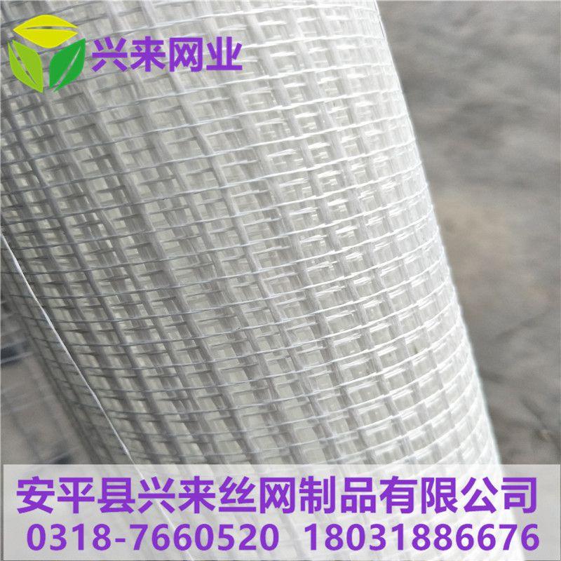 内墙玻纤网格布 喷绘网格布 外墙保温钉厂家