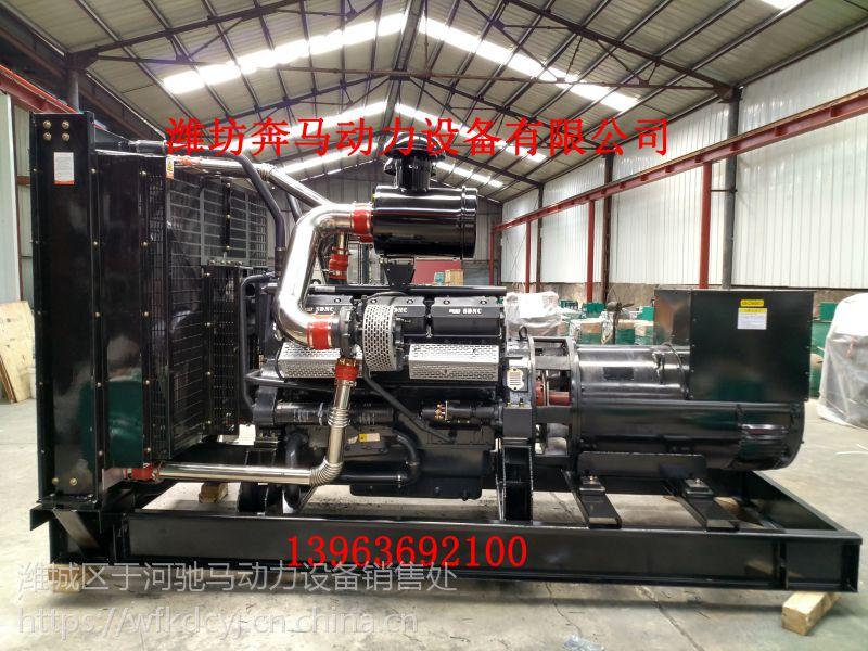 长沙上柴500千瓦柴油发电机组 500kw静音全自动柴油发电机