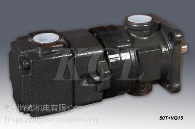 供应台湾凯嘉叶片泵VQ25-26FRAA