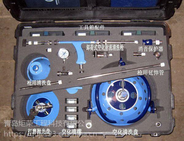 炬荣10KW小型空化射流水下清洗机JR-CVPS10型船体网箱清洗设备