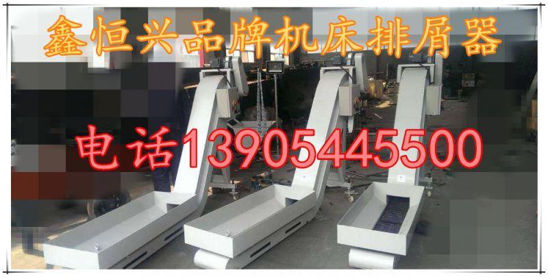 http://himg.china.cn/0/4_810_232876_800_404.jpg