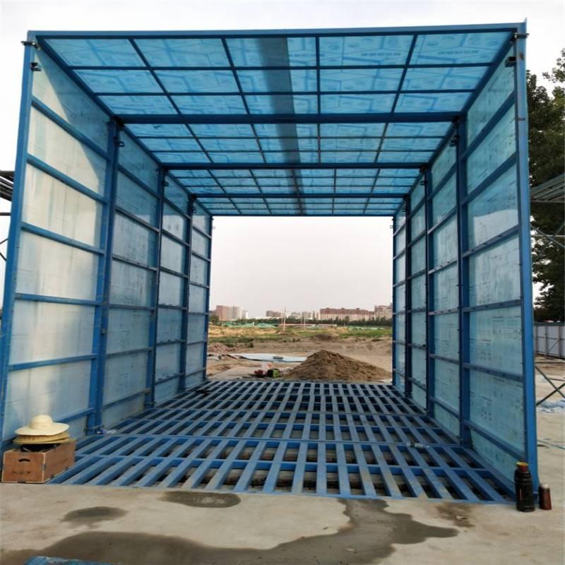 郑州隧道式工地冲洗设备【诺瑞捷NRJ-11】厂家电话13083663985