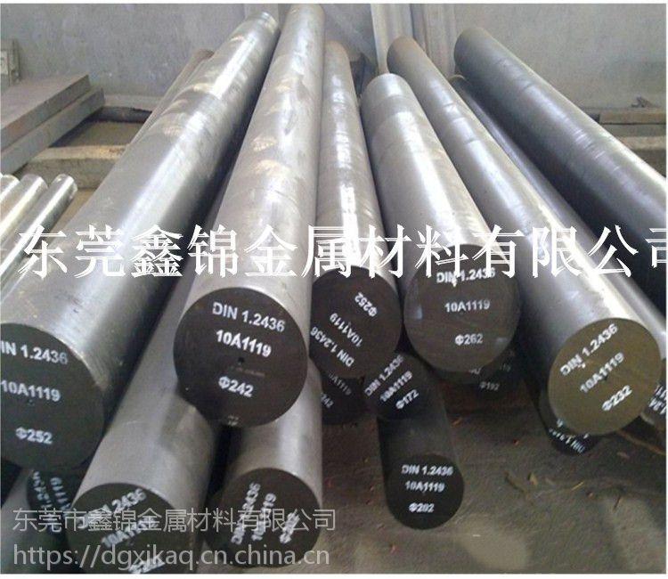 高腐蚀高品质1.7264钢棒 耐冲击合金钢棒批发 1.7246钢合金价格