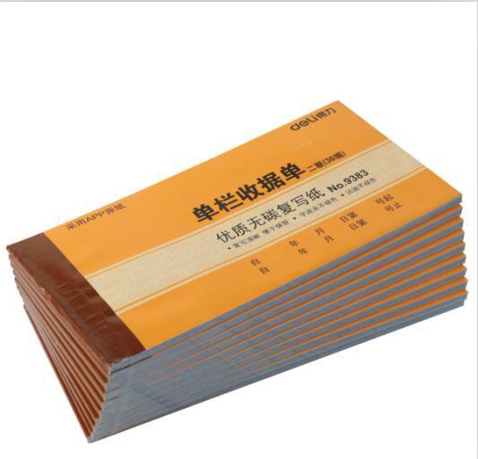 西湖三联定做_拱墅收据优秀印刷厂家_滨江区收款收据制作