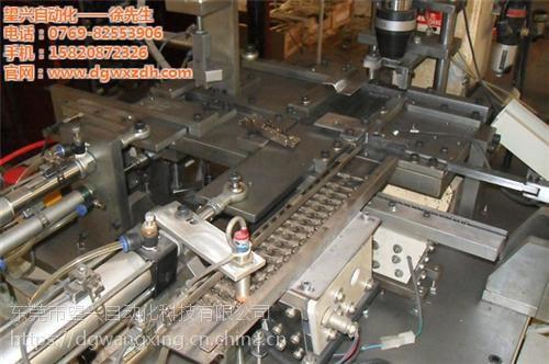铰链自动组装机生产厂家,望兴自动化质量过硬