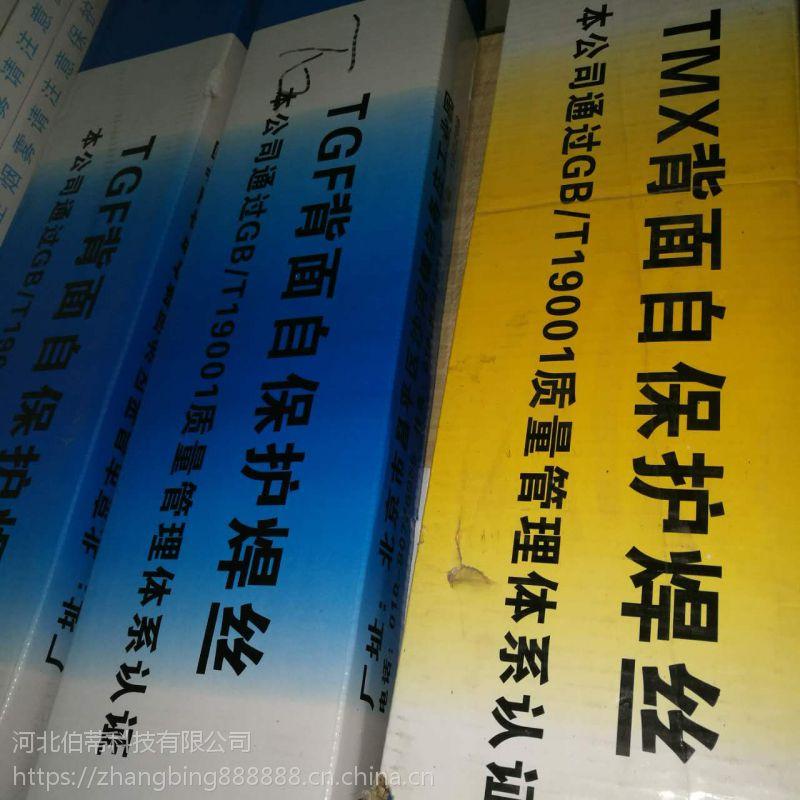 北京金威 TMX308L R308LT1-5 背面自保护不锈钢焊丝 焊接材料