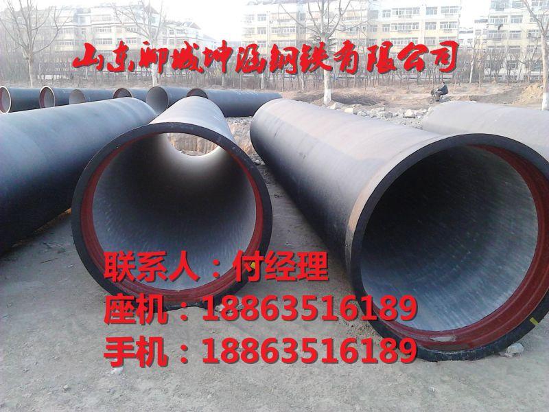 http://himg.china.cn/0/4_810_237244_800_600.jpg