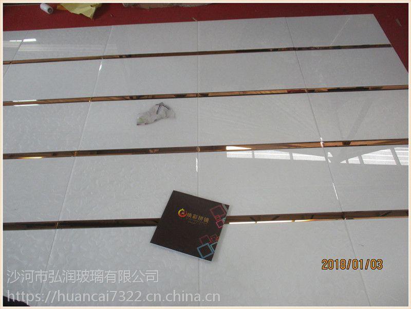 拼镜艺术玻璃 电视背景墙 餐厅背景墙 酒店吊顶 私人订制