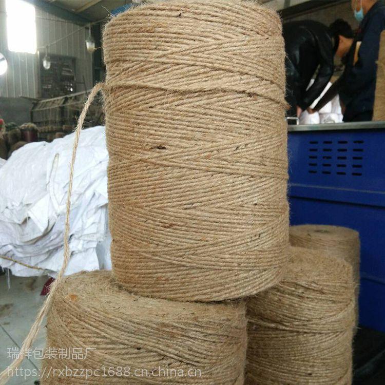 捆扎绳厂家定制优质塑料包装打包绳撕裂pp绳尼龙绳捆扎绳批发