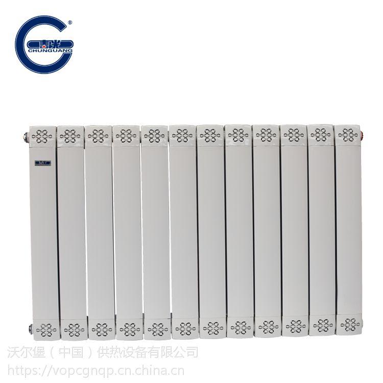 铜铝复合散热器 春光牌 铜铝复合暖气片 8585 壁挂式 装饰型