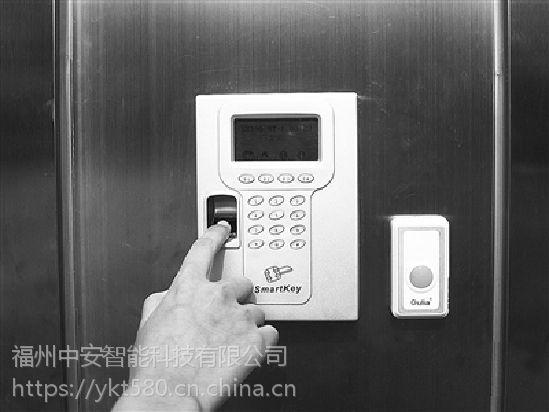 供应指纹门禁系统刷指纹进门