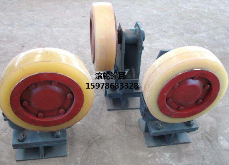 优质缓冲式滚轮罐耳 LS42.5矿用滚轮罐耳 液压滚轮罐耳