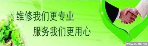 http://himg.china.cn/0/4_810_241902_500_156.jpg