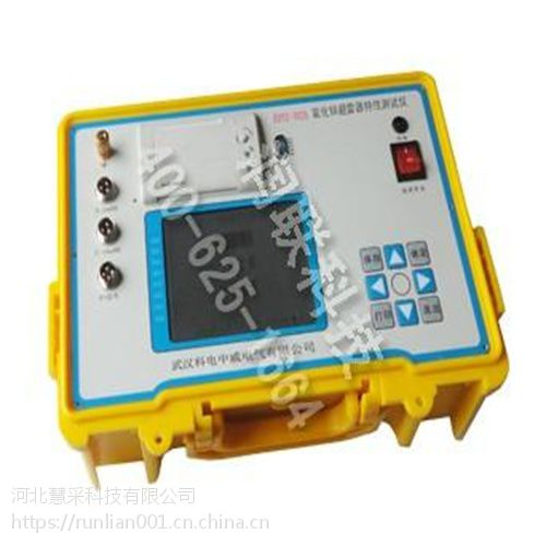 洪江氧化锌避雷器带电测试仪 氧化锌避雷器带电测试仪厂家总代直销