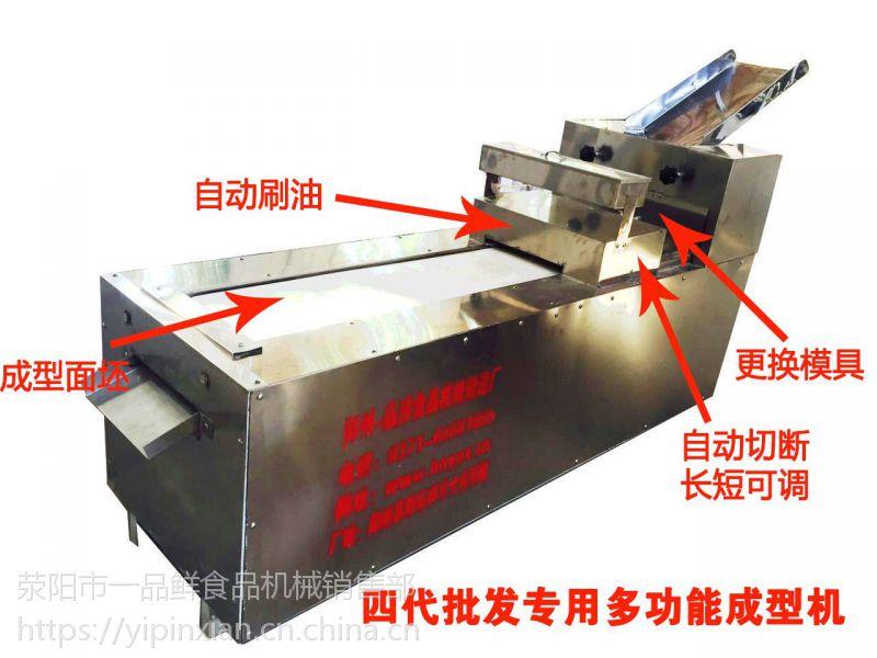 一品鲜食品机械制造生产扯面机