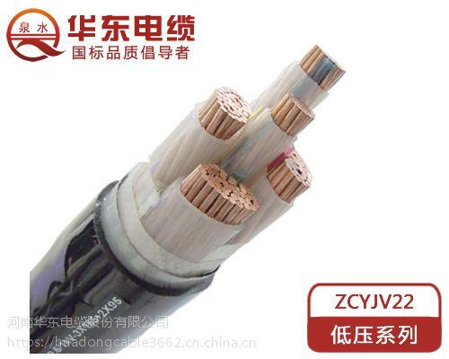 河南低压电力电缆国标华东电缆品牌现货直销
