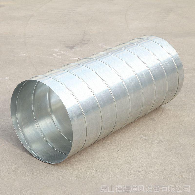 不锈钢螺旋风管工厂车间排烟管道镀锌螺旋风管白铁皮排气通风管道