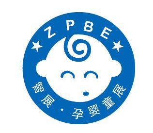2017年重庆国际孕婴童产业博览会