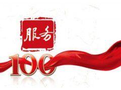 http://himg.china.cn/0/4_811_227710_240_180.jpg