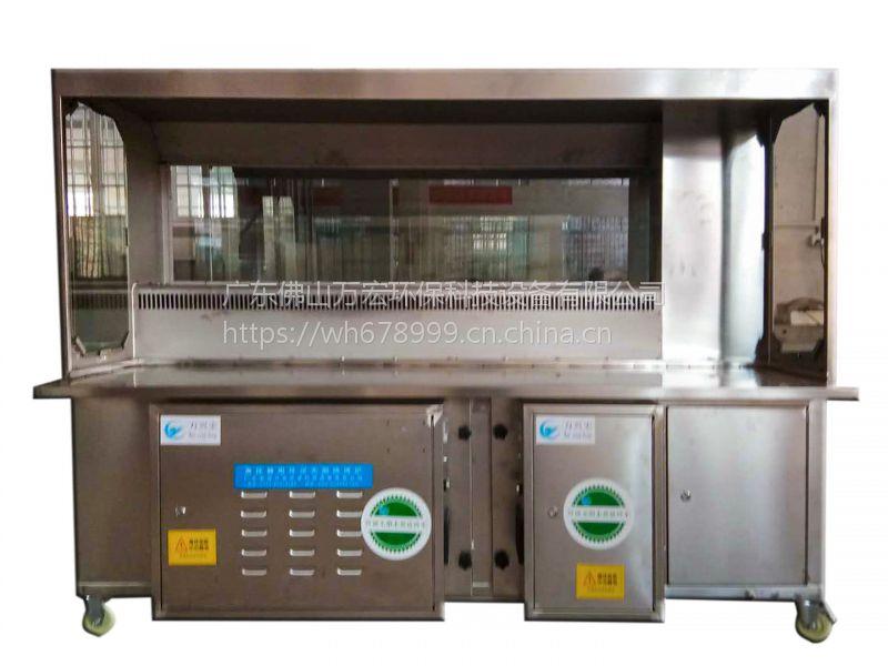 广东万宏烧烤无烟车无烟设备净化设备点焊WH-SY-DL3不锈钢方形