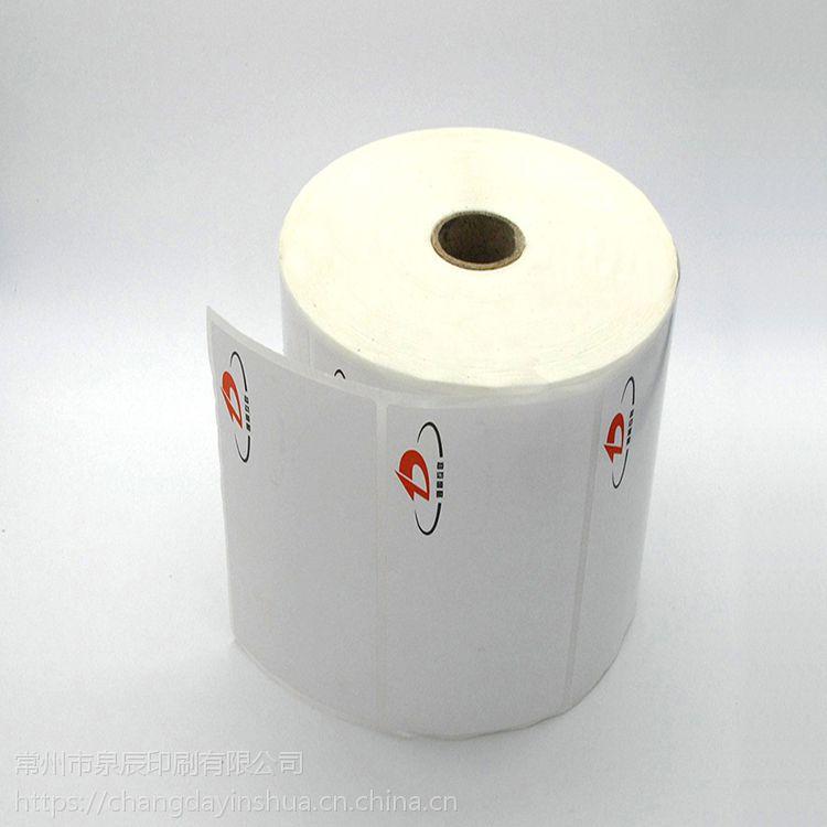 常州泉辰印刷 定制热敏纸不干胶标签 空白可打印条码纸印刷 包邮