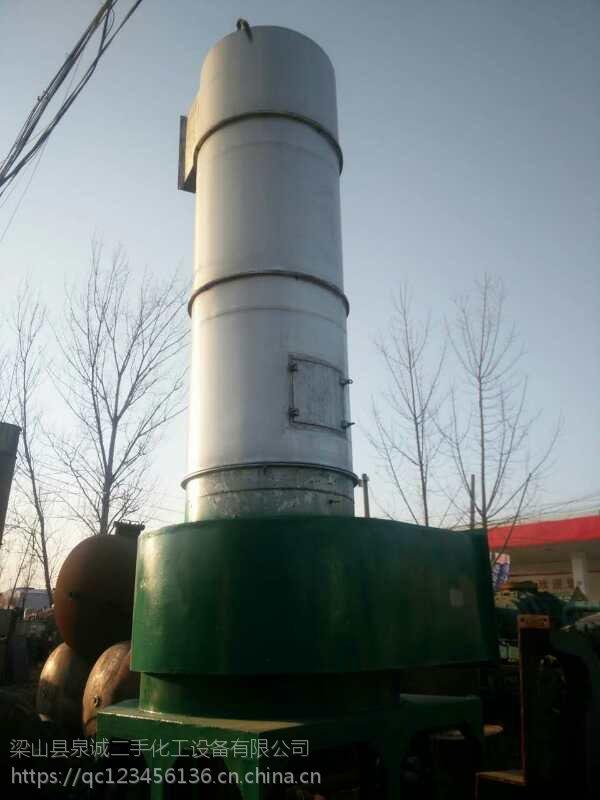 800闪蒸干燥机2套 低价处理 需要的联系梁山泉诚二手化工设备