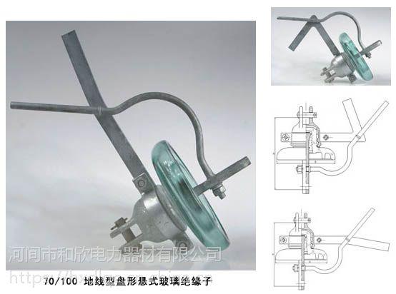 XDP-100CN地线型瓷绝缘子