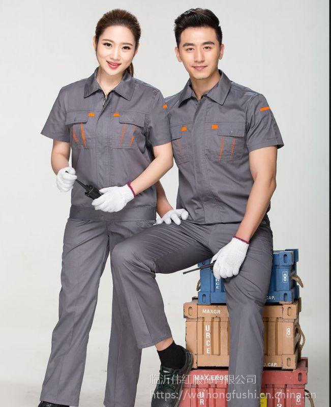 临沂劳保服订做厂家 临沂工厂制服定做 临沂劳保服装加工