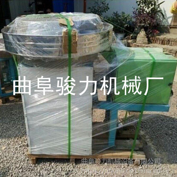 山东 骏力JL-70型 商用杂粮面加工机械 小型电动石磨机 电动石磨面粉机